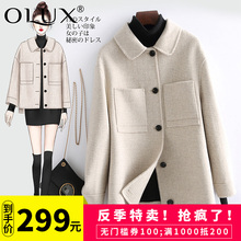 OLUX2019 new Plaid tweed jacket anti-season double-sided tweed overcoat women's small cashmere wool jacket