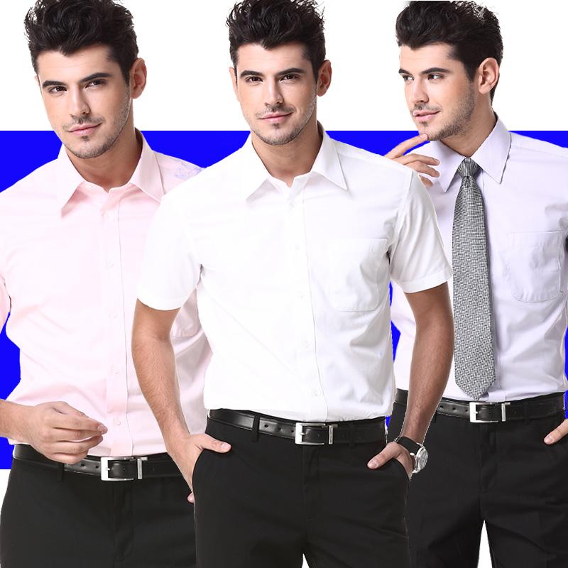 G2000 short sleeve shirt mens Korean slim summer solid color business leisure professional mens twill shirt non iron