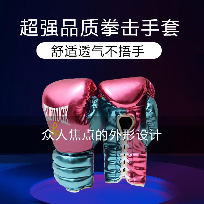 Боксерские груши и перчатки для детей Артикул 600141203166