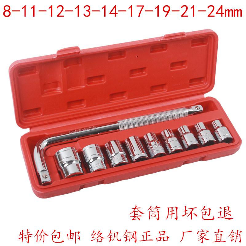 10 наборы 8-24mm автомобиль ремонт рукав гаечный ключ сочетание следовать автомобиль служба инструментарий установите бесплатная доставка