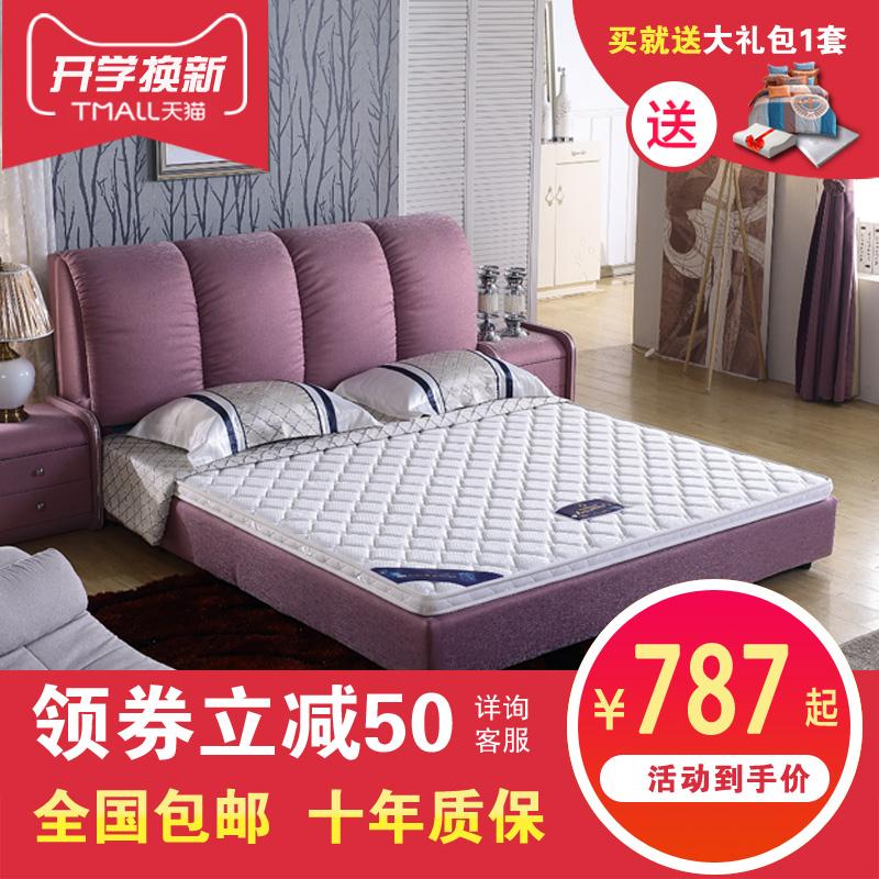 万里长城牌正品床垫儿童床垫棕垫1.5m1.8米定制椰棕榈垫魅力白羊