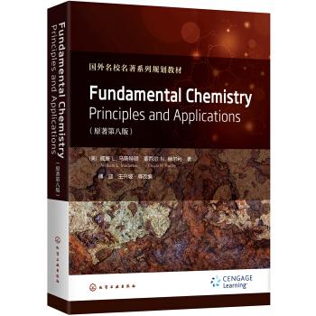 正版书籍 Fundamental Chemistry Principles and Applications威廉 L. 马斯特顿(William L. Masterton)、(塞西尔 N. 赫尔利)