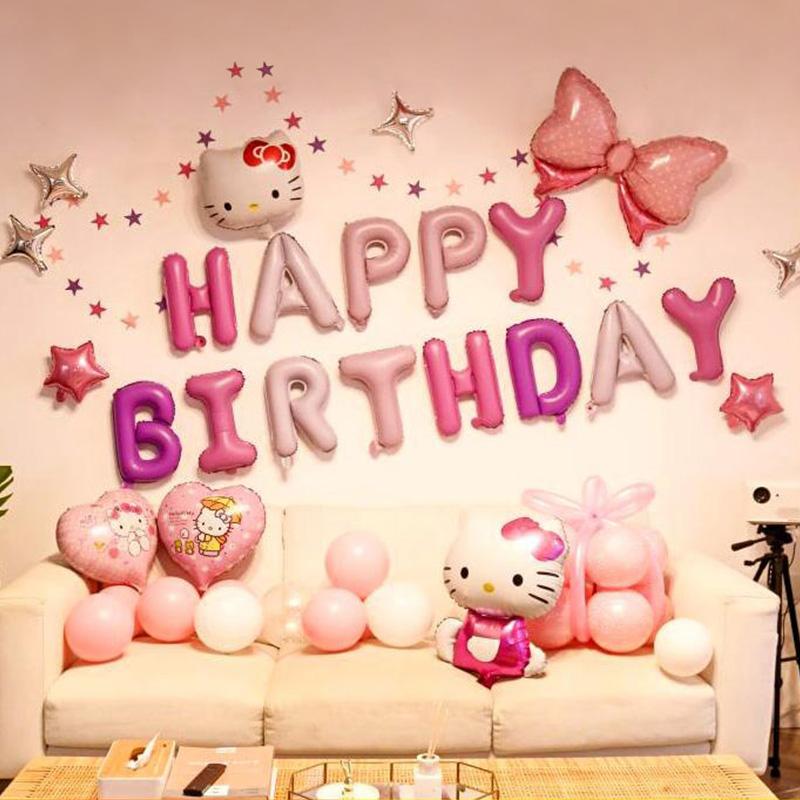 宝宝生日布置气球套餐女孩一周岁生日宴派对趴体场景背景墙装饰品