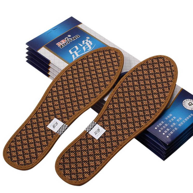 6双 足净竹炭鞋垫吸汗防臭透气除臭脚臭留香运动减震鞋垫男女夏季