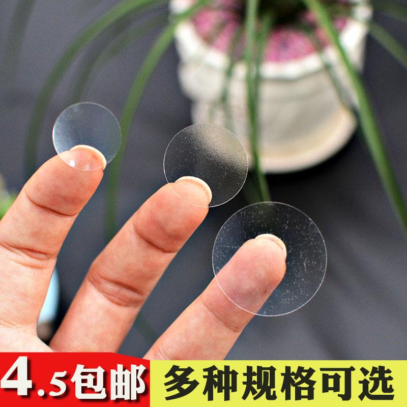 包邮pvc透明圆形不干胶圆点标签纸