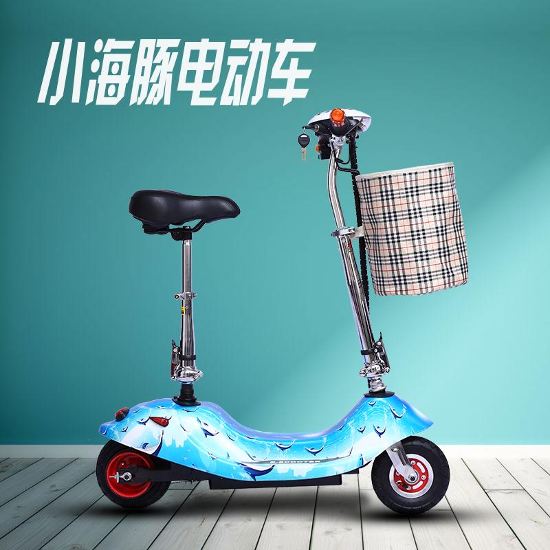 10月13日最新优惠折叠女士迷你电动车小海豚电动滑板车电动自行车小型电瓶车代步车