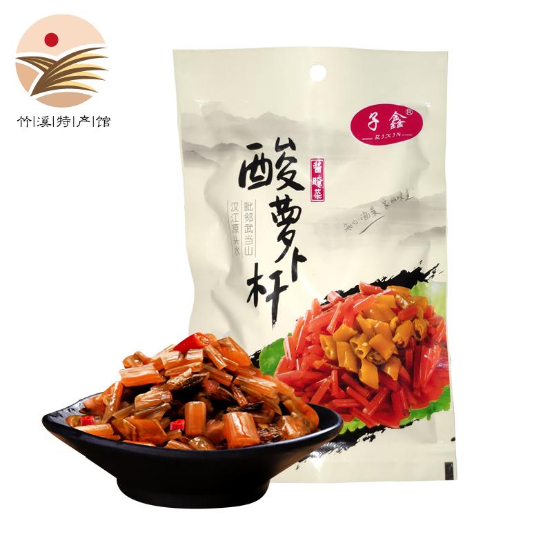 [Zhuxi restaurant] pickled radish 200g * 3 bags of pickled vegetables in the old jar