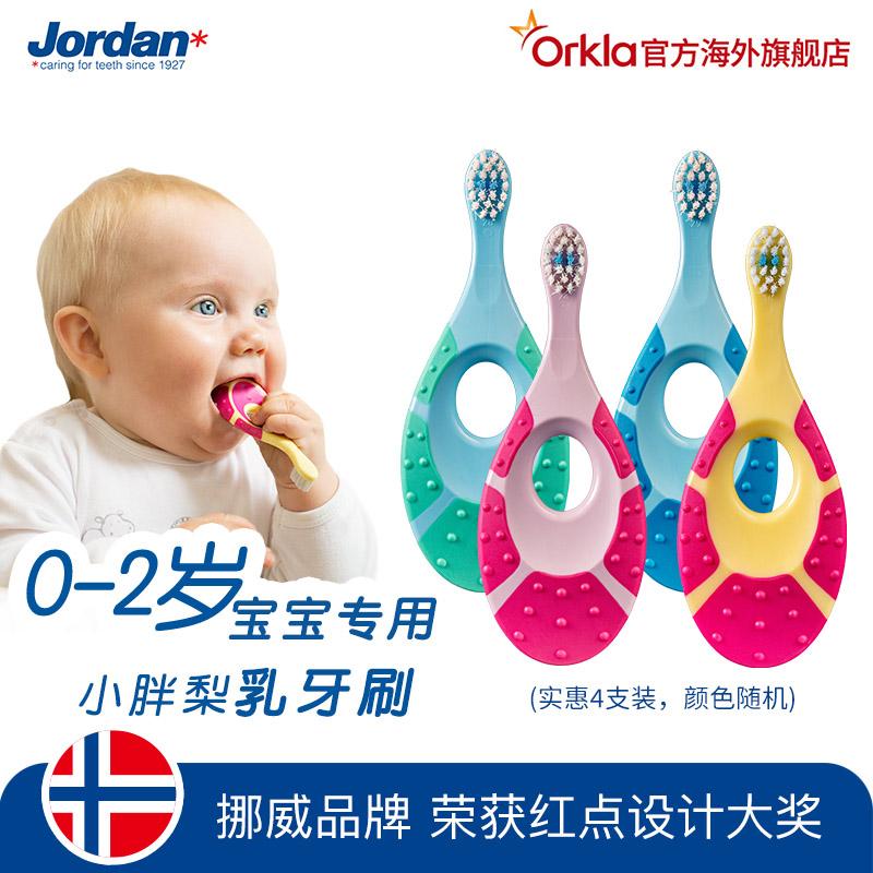 挪威Jordan婴儿童宝宝牙刷0-1-2岁半细柔软毛乳牙刷牙胶磨牙棒4支