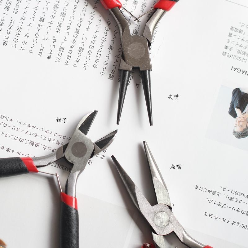 Специальное предложение нет сложить DIY инструмент три меч пассажир тонкий проход плоскогубцы морская игла нет зуб плоский плоскогубцы