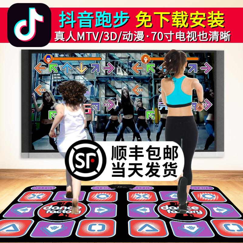 Танцевальные игровые автоматы Артикул 615839675443