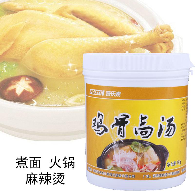 普乐泰鸡骨高汤1000g 浓骨鸡汤商用串串火锅麻辣烫底料家用调味料