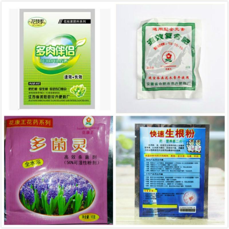 多肉植物 专业药剂肥料  多肉植物种植药剂快速生根粉