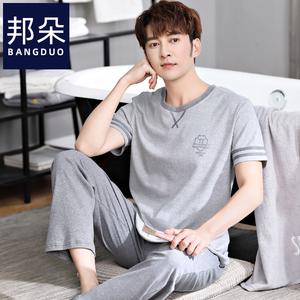 男士夏季纯棉短袖长裤青少年睡衣