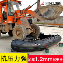 Sea thickened wear-resistant rubber dinghy charge boat hard bottom motorboat fishing boat inflatable boat motor Inflatable Boat Kayak