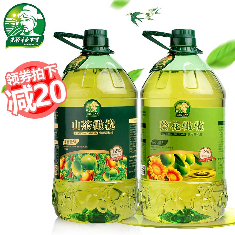 探花 村 Камелия оливковое 5L * 1 подсолнечное оливковое масло 5L * 1 оливковое масло камелия масло для смешивания масла