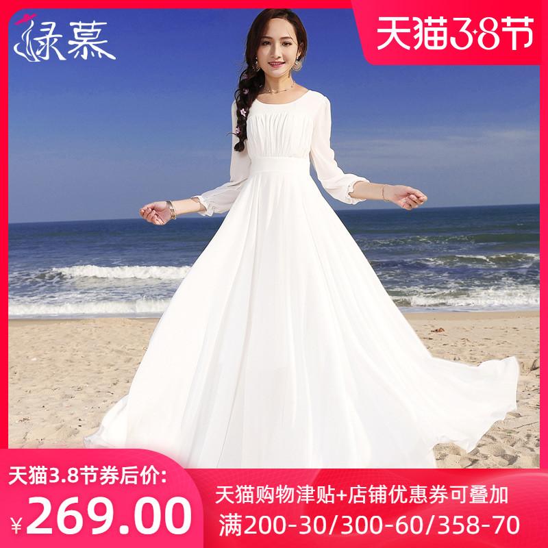 Женская одежда больших размеров Артикул 565440807928