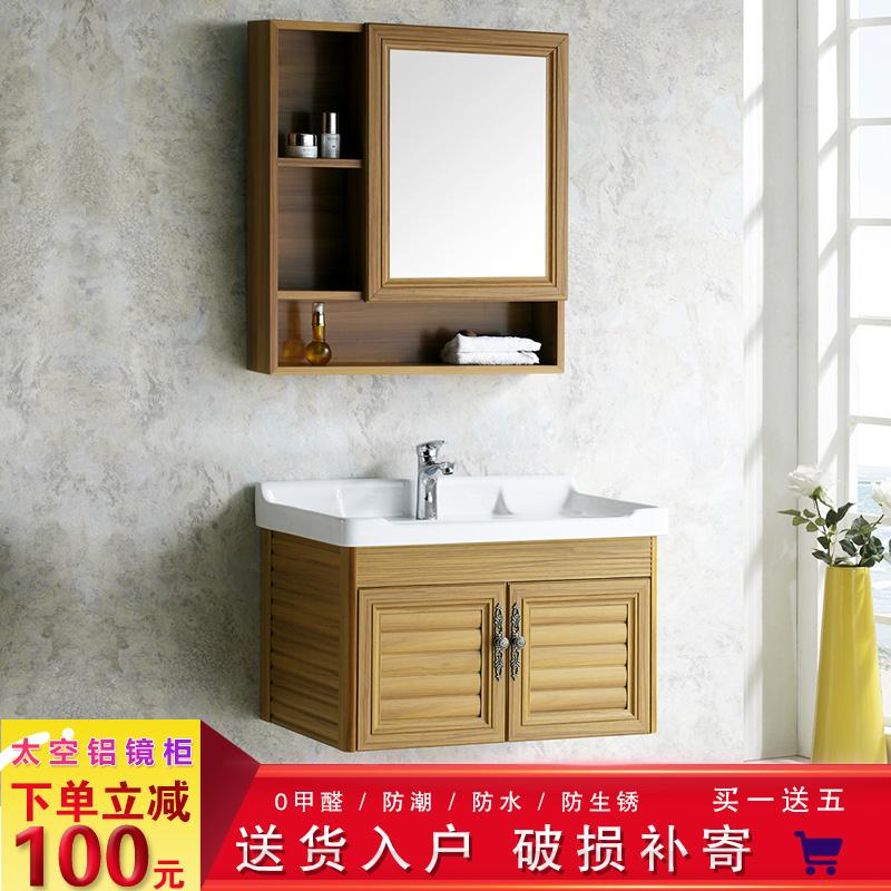 现代简约太空铝浴室柜70cm小户型洗漱盆铝合金挂墙一体式组合柜11-28新券