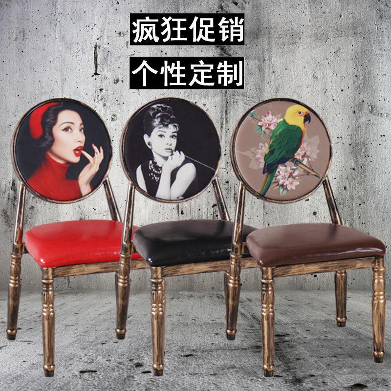 Гвоздь стул ретро магазин континентальный железо стул творческий отели личность составить стул гвоздь стул спинка стула