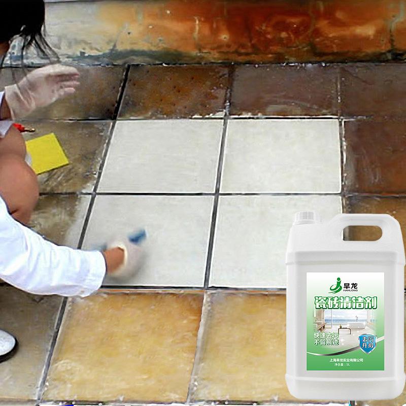 Керамическая плитка разрыв моющее средство трава кислота мощный обеззараживание подготовка домой вытирать этаж кирпич агент очистки мыть туалет кирпич чистый фарфор
