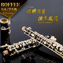 German Roffee oboe instrument oboe Uber semi-automatic silver-plated students professional examination grade