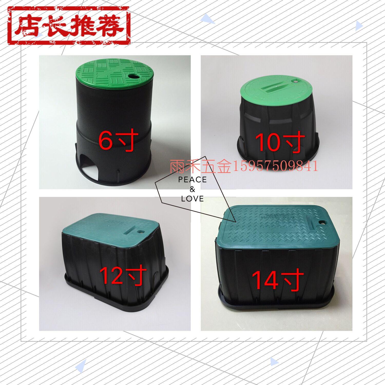 Коробка впускного клапана полностью новый 6-дюймовый 10-дюймовый пластиковый клапан 12 14 VB708 910 дверь Коробчатый электромагнитный