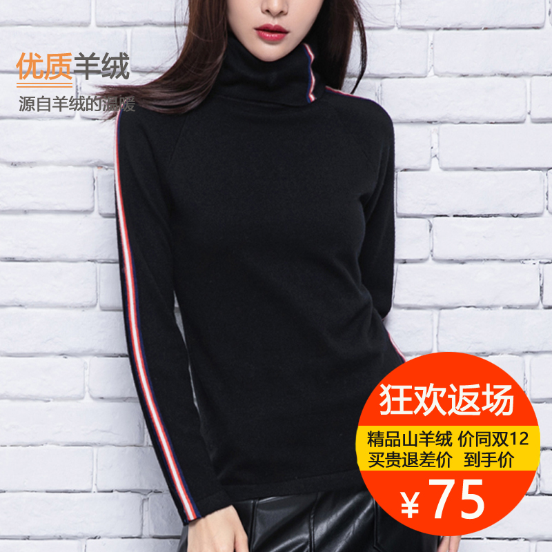 Womens basin neck high neck cashmere sweater short Pullover sweaters versatile bottoming sweater pile neck sweater cashmere sweater