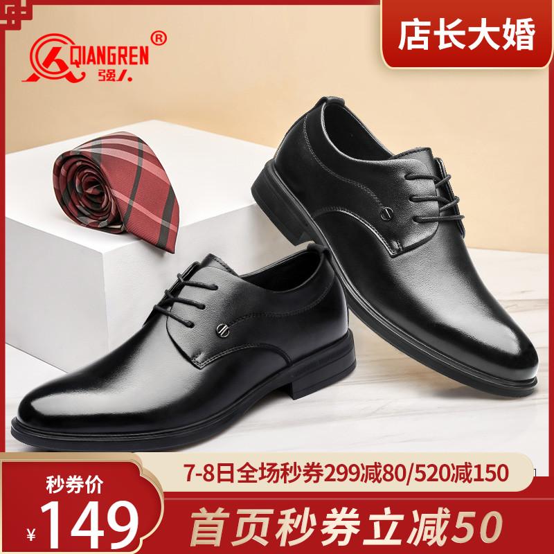 强人3515男鞋秋季男士商务正装皮鞋韩版英伦系带潮流青年尖头婚鞋热销49件买三送一