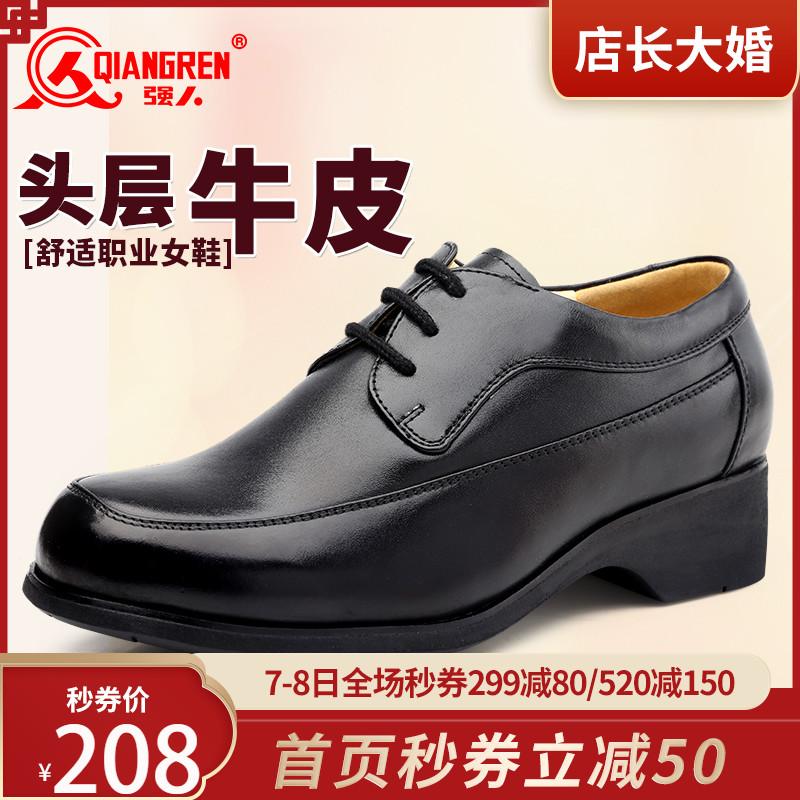 限10000张券强人3515配发军鞋秋季真皮透气女鞋