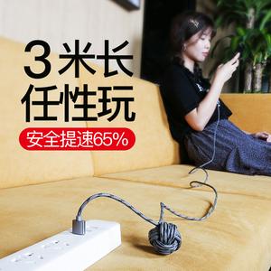 iPhone6数据线苹果6s手机x充电线器7Plus加长