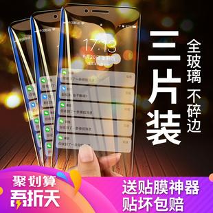 苹果x钢化膜11promax全屏iPhoneX覆盖11pro/6/6s/7/8/8P/防偷窥iPhone xs蓝光iPhonexr/xsmax贴膜7plus手机xr