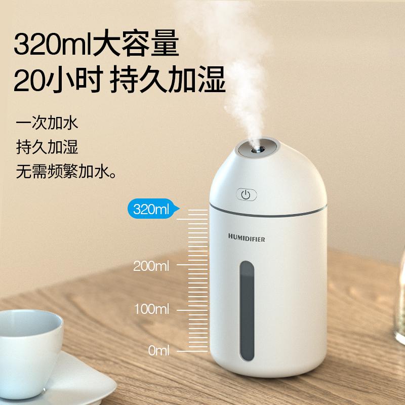 [gusgu古尚古专卖店USB加湿器]加湿器迷你usb静音卧室办公室空气宿月销量92件仅售48元