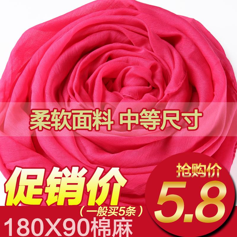 Женские шарфы из хлопка Артикул 579096568712
