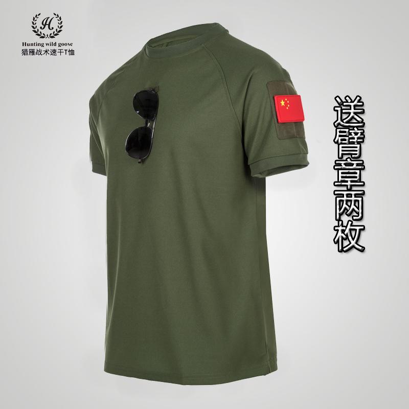 Специальный тип солдаты T футболки тактический короткий рукав армия фанатов T футболки круглый вырез тонкий эластичность лето сочувствовать 511 быстросохнущие с коротким рукавом мужской