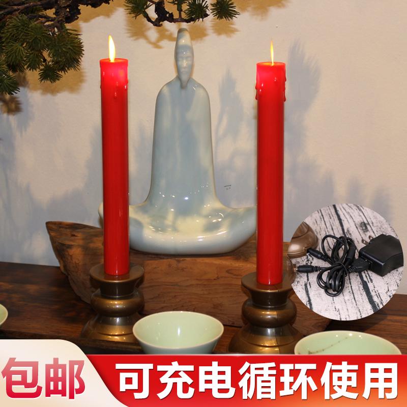 usb充电led红色长杆蜡烛电子蜡烛灯仿真教堂家用插电供佛财神装饰