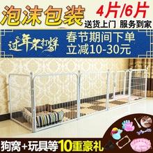 大型室内犬のトイレの小さな家でペットケージ折りたたみ犬ケージ中型犬大型犬テディで小型犬を隔離室内ペットの犬のフェンスゴールデンウサギフェンス家庭犬のケージ