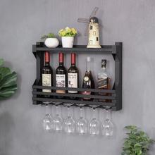 飾餐廳紅酒柜酒杯架懸掛 鐵藝酒架壁掛紅酒架墻上置物架創意裝 歐式