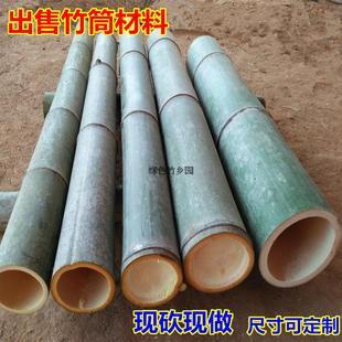 毛竹竹筒竹子材料竹筒碗杯原材料楠竹竹筒竹筒饭竹筒蒸筒竹子材料