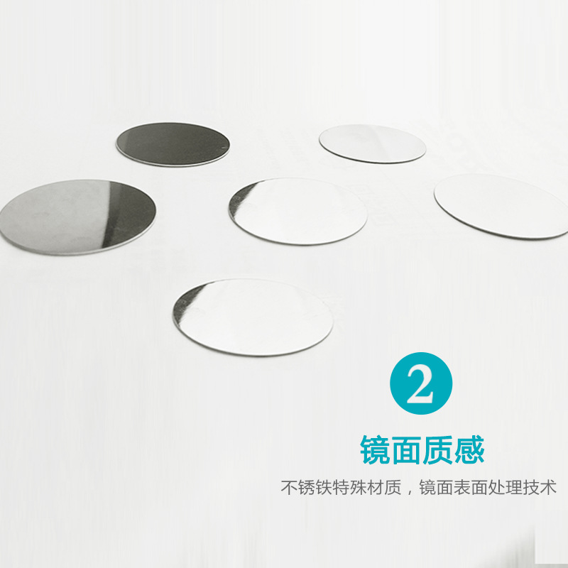 (用1元券)手机车载支架磁铁贴片引磁片背后贴圆铁片粘贴式双面胶自吸盘强力