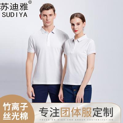 高端商务POLO衫工装男女同款短袖T恤公司文化衫白领工衣定制logo