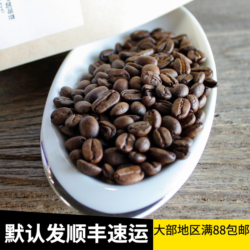 Xibakus entry-level mantelling coffee beans 227g American hand brewed black coffee 3 times hand selected G1 powder