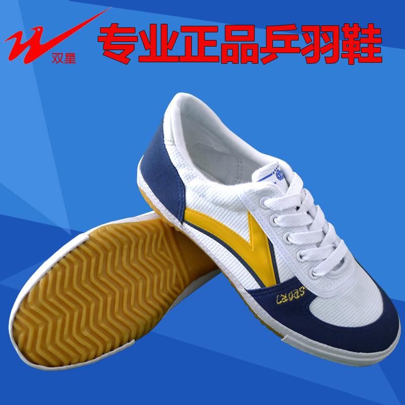 Подлинное двойная звезда Настольный теннис обучение обувь Обувь кроссовки высокого Настольный теннис настольный шлейфа говядины занос в конце специальное предложение