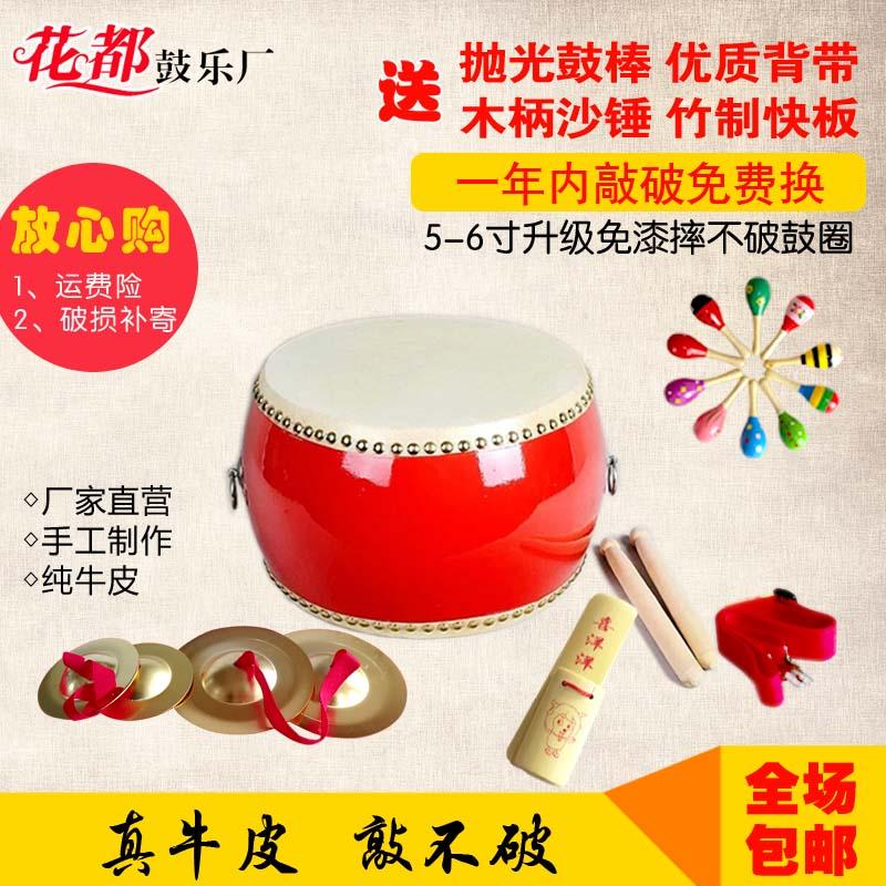 5 6 8 9 10 дюйм кожи барабан ребенок игрушка барабан детский сад небольшой барабан стучать борьба гонг барабан рука барабан удар музыкальные инструменты