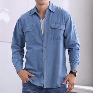 2020春装大码潮男装牛仔衬衫外套夏季薄款休闲上衣长袖宽松工作服
