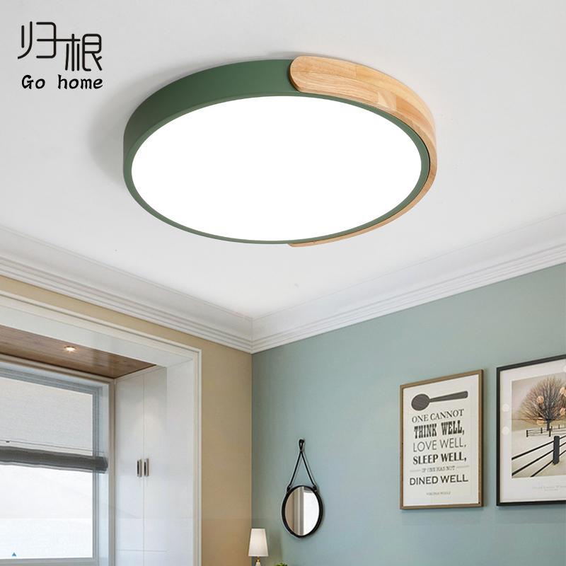北歐卧室吸頂燈現代簡約大氣圓燈馬卡龍創意個性led餐廳客廳燈具