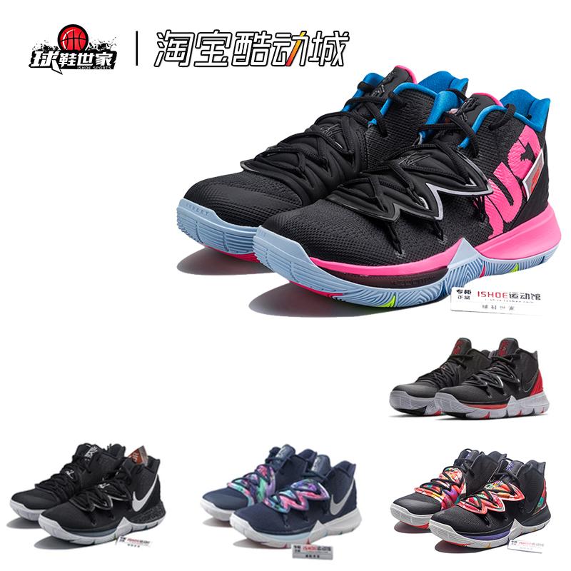 券后699.00元Nike Kyrie 5欧文5篮球鞋 AO2919-901-900-006-01