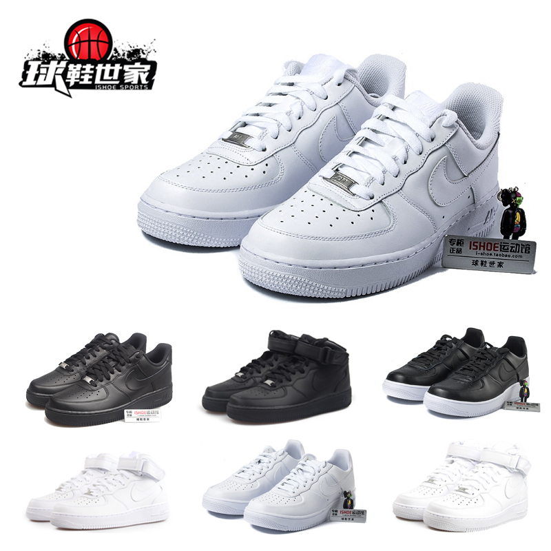 AIR FORCE 1 LOW 全白板鞋 315122-111 315123-111 315115-112