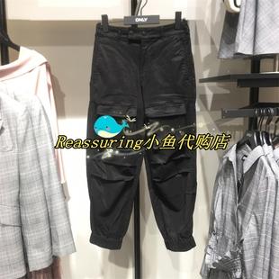 工装 120150515S01 ONLY 120250006春夏120150526新款 专柜 休闲裤