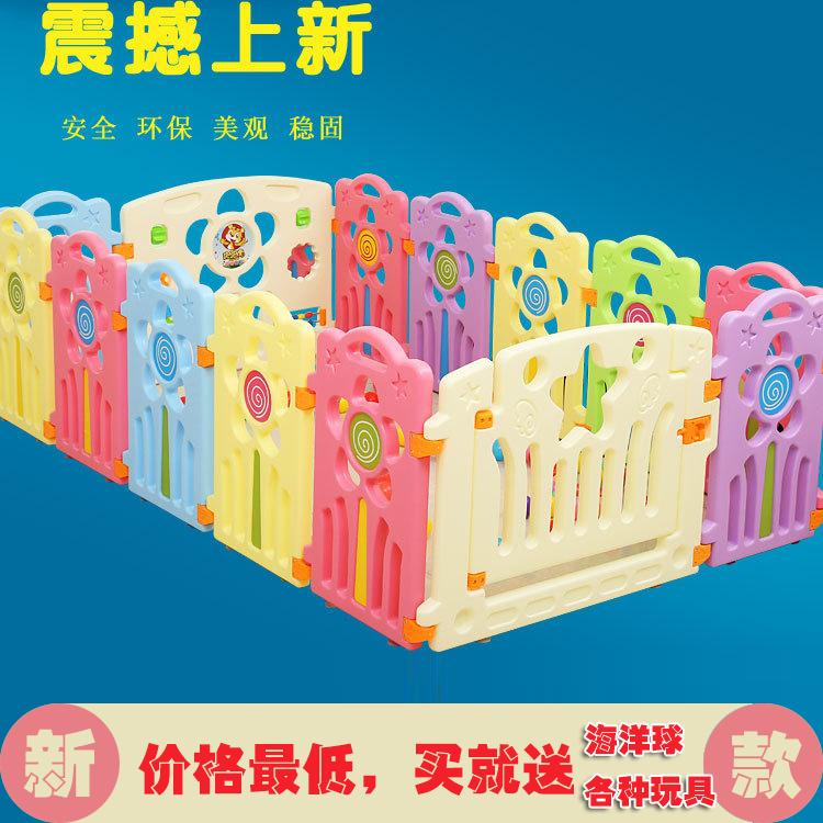 儿童围栏宝宝婴儿学步游戏围挡玩具栅栏小孩塑料爬行安全学步护栏