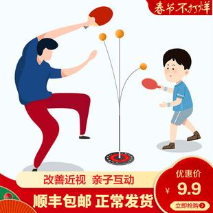 乒乓球训练器自练神器儿童玩具弹力软轴网红神器室内家用球拍健身图片