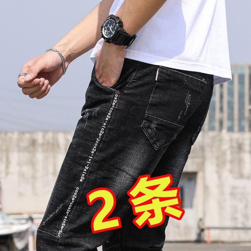 Zerojeas pierced jeans mens Korean slim Leggings versatile thin leg splicing straight pants